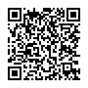 Spectrum Genius App für Smartphone