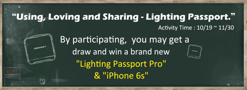 loving lighting passport pro